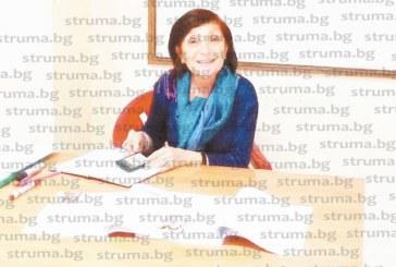 """Специалистът по БЕЛ Любима Димитрова, отличена в конкурса """"Любим учител"""": Държавата трябва да слуша повече учителите и те да участват в създаването на учебниците"""