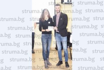 """Абитуриентка от ПМГ спечели стипендията """"Соня Терзийска"""""""