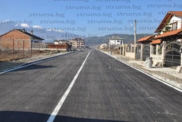 """Приключи ремонтът на 650 м от улица """"Черна река"""" в Разлог"""