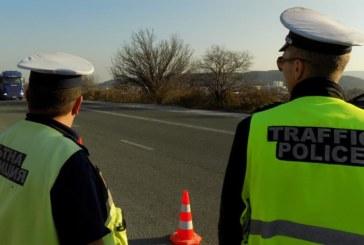 На Е-79! Спипаха дрогиран шофьор на микробус, возил 17 деца на екскурзия в Банско