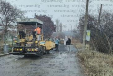 Ето къде е този абсурд! В студ и дъжд полагат настилка на вече асфалтирана улица