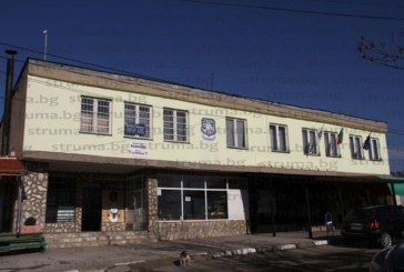 Община Дупница подари кметство за 100000 лв. на Яхиново, селото вдигна празненство