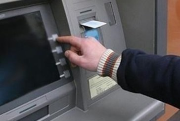 Крадците на пари от банкомат в Сапарева баня се признаха за виновни