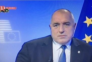Борисов: Страх ме е от война
