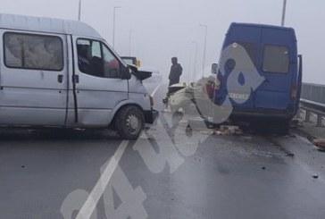 Пета жертва от катастрофата край Пазарджик