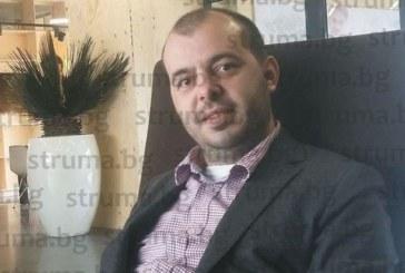 БИЗНЕС ПРОБИВ! Благоевградският милионер Д. Стойков в съдружие със зам. председателя на ДБГ Г. Мавродиев ще строят соларни паркове в Саудитска Арабия, наемат 300 работници