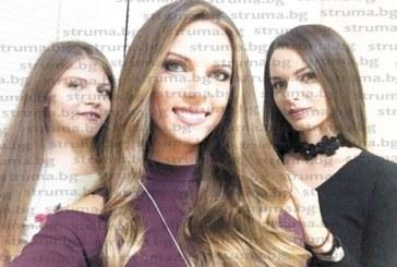 Студентка отличничка от Кюстендил с троен празник