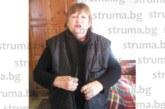 ПЪЛЕН АБСУРД!!! Омъжена преди 35 г. в Крупник рускиня живее без документ за самоличност, кметство, МВР, МВнР, омбудсман, президент… всички вдигат рамене: Ходи на друго място
