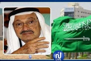 Почина саудитският принц Талал бин Абдул Азиз