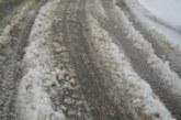 Ограничено е движението на МПС над 12 тона през Предел