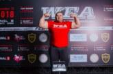 Световен вицешампион от Банско се размина с императорската титла в Молдова, прибира 7500 евро
