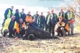 """Хаджидимовските ловци забравиха """"гладните"""" години с втора слука за 10 дни"""