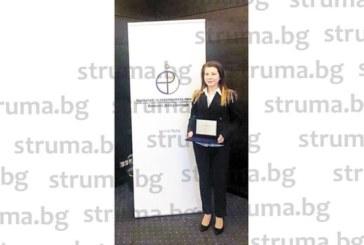 Докторант от ЮЗУ с първа награда от престижен академичен конкурс