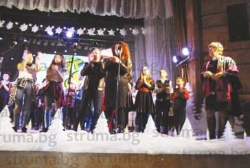 Таланти от Югозапада показаха в Дупница магията на танца и музиката