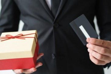 Какво подаряват шефовете на своите служители