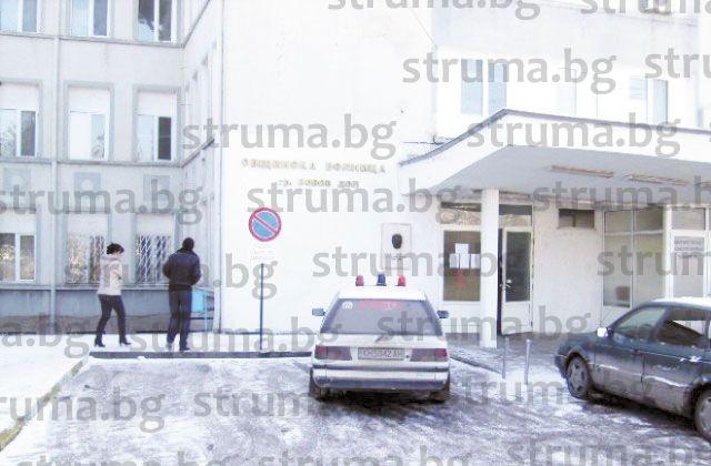 Борис Дали прави старчески дом с 200 хил. евро по проект
