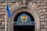 Правителството отпусна над 10 млн. лв. допълнителни средства за общините в Благоевградска област
