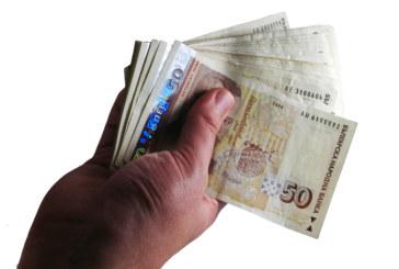 Колко трябва да ни плащат при работа в празничните дни?