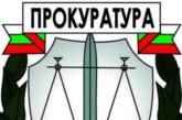 Прокуратурата с информация за арестувания Ярослав Димитров – Яро