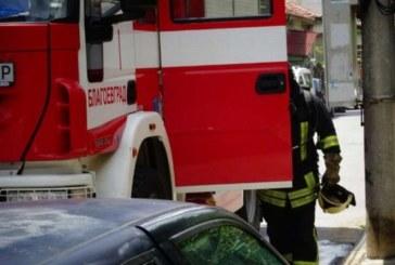 ОГНЕН АД! Пламна жилище в Благоевград