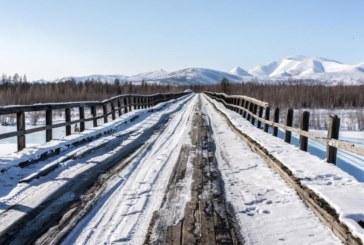 Какво е да живееш в най-студения град на света