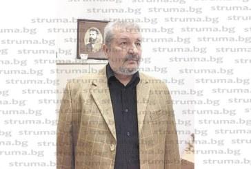 ПОГЛЕД ОТВЪТРЕ КЪМ ДРАМАТИЧНО РЕШЕНИЕ! Художникът Манол Стоянов: Благоевград губи своята уникална опера, тя става като куха фирма!