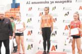 Министър и световна шампионка за девойки наградиха петрички лекоатлетки в София