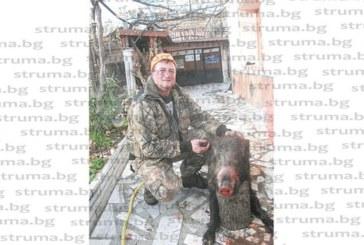 Със 110-килограмово прасе спря каръка от няколко ялови излета Първа ловна група в Кресна