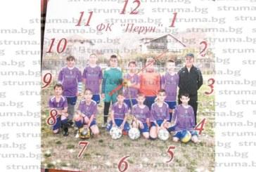 Футболни надежди от набор 2008 в Кресна се появиха на календар и на часовник