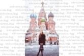 Перничанин заведе приятелката си – фолкфурията Лорена, на Червения площад в Москва