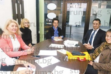 Ден на отворените врати в Районен и Окръжен съд – Благоевград