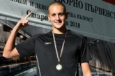 """Плувци на """"Вихрен"""" и """"Сандански"""" счупиха брадат рекорд от Благоевград"""