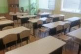 Учениците в Пернишко в грипна ваканция, яслите и детските градини ще работят