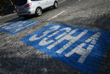 """Без """"синя зона"""" в Сандански заради студа"""