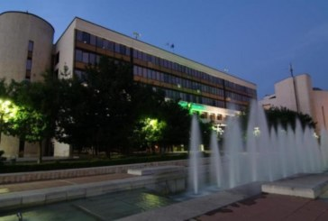 СЛЕД СИГНАЛ ОТ АКФ! Агенцията за държавна финансова инспекция взе на прицел община Благоевград заради поръчка за LED осветление