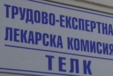 Арестуваха шефа на ТЕЛК в Ловеч