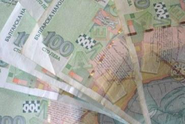Софиянци с 66% по-високи заплати от останалите, в Благоевград 747 лв.