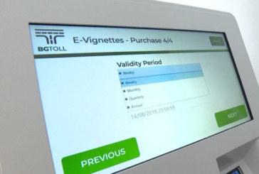 """Нов гаф с електронните винетки! Шофьори купуват """"въздушни стикери"""", имейлите за плащане празни"""