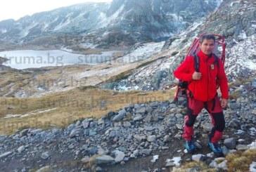 Спасител предупреждава: Не излизайте в планината, има опасност от измръзване!