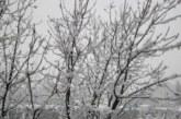 Облаци, сняг и дъжд днес