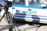 Ето къде са полицейските радари в Пиринско