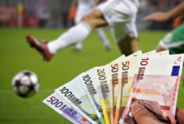 Футболисти от Банско в афера с черното тото