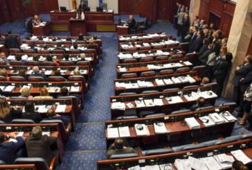 Парламентът в Македония започва дебат за промяна на името