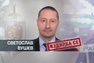 МВР издирва Светослав Вушев за тежко престъпление, може да е въоръжен