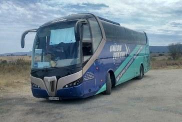 """Кошмарно пътуване! Българи останаха 17 часа на пътя заради развален автобус на """"Юнион Ивкони"""""""