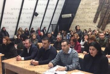 Започна публичното обсъждане на бюджет 2019 на община Благоевград
