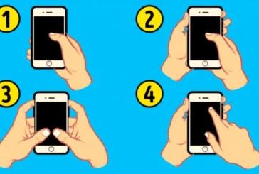 Има ли връзка между любовния живот и телефона ви