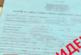 "ФАЛШИВИ ИНСПЕКТОРИ: Измамници лепят стикери за неправилно паркиране и ""глобяват"""