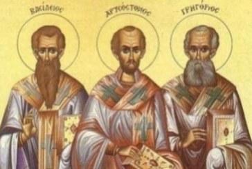 Църквата чества паметта на Светите Три Светители
