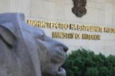 Срив в системата на МВР спря издаването на лични документи